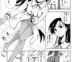 【エロ漫画】生徒と結婚している教師が横恋慕してきた生徒にバニーコスプレで 誘惑される!w【オリジナル】