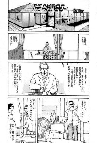 【エロ漫画】裕福で何不自由ない生活をしている紳士が、実はとんでもない性癖 の持ち主だったwwwwww