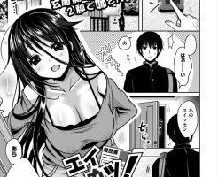 【エロ漫画】友達のお姉さんが憧れていた花屋のお姉さんだったけど、いまでは ニート思考の痴女に…w【オリジナル】