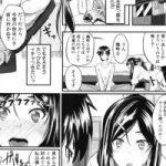 【エロ漫画】クソ真面目だけど淫乱な姉とデートすることになってファミレスで アナルセックス!w【オリジナル】