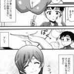 【エロ漫画】幼なじみのお姉さんを諦めるためにセックスするも、より本気にな ってしまって中出し!w【オリジナル】