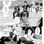 【エロ漫画】幼馴染の彼氏持ちのJKと仲良くしてたら、ある日チャンスが巡っ てきちゃう☆