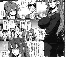 【エロ漫画】官能小説家の美人編集の仕事は先生の創作ネタのために抱かれまく ることwww【オリジナル】