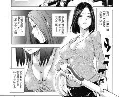 【エロ漫画】旦那に女として相手されなくなって飢えている人妻が宅配業者を誘 惑して…w【オリジナル】
