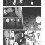 【エロ漫画】巨乳美人のおねえさんがえっちな男に拘束されたまま大人の玩具で 陵辱されたり輪姦セックスされまくっちゃうよwwwwwwwww
