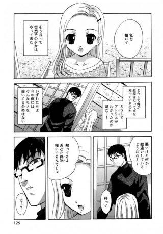【エロ漫画】突然訪ねてきたエッチな少女と中出しセックスしちゃうよwww