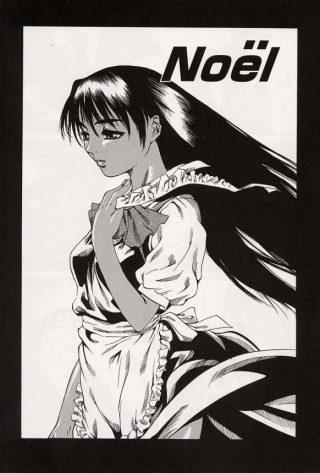 【エロ漫画】マジックミラーでオッサンと女の売春セックスを見ながらレズレズ Hでイカされちゃう話〜ww