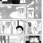 【エロ漫画】高校以来の遠距離彼女とラブラブSEXww正月休みで久々の再会 も限られた時間に思い切り愛し合う