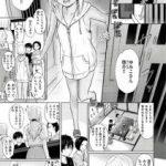 【エロ漫画・Reco】えっちごっこ ハーフのいとこと密会してイチャラブ セックス