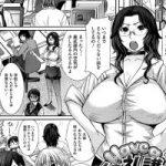 【エロ漫画】巨乳だけどクソ真面目で有名な女上司に残業を命じられるも女を目 覚めさせて…w【オリジナル】