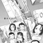 【エロ漫画】昔からエッチしまくっていた幼馴染の巨乳若妻に久しぶりに会って 、やっぱりセックスしまくった結果www