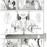 【エロ漫画】巨乳すぎる女子校生のお姉ちゃんがお風呂で弟にセックス中出しさ せちゃってる近親相姦エッチ漫画だお〜w