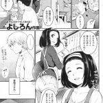 【エロ漫画】シングルマザーに母乳パイズリでヌカれてそのままセックスな流れ になっちゃいましたw