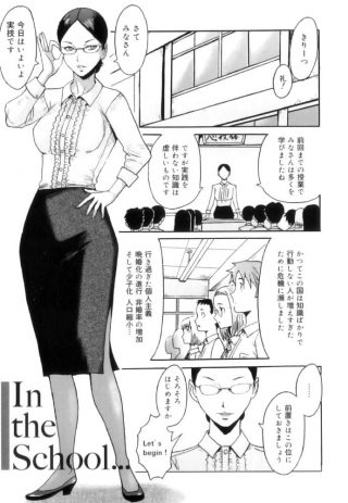 【エロ漫画】授業でセックスの実技を始めちゃう!パートナーの女子の体を触り 、服を脱がせてフェラチオしてもらう!コンドームを付けてクラスはヤリまくり の状態となり、女教師も交ざっちゃうのでしたww