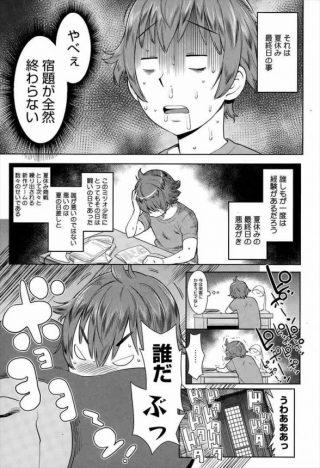 【エロ漫画】夏休みの宿題に追われる短小、包茎、早漏の童貞少年が意地悪な姉 におちんちん弄り回されて筆下ろしされるよwwwww