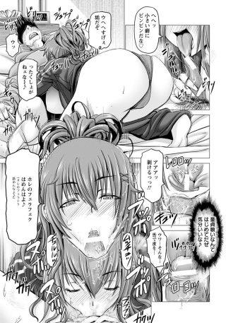 【エロ漫画】巨乳のシングルマザーがいつも子供の面倒を見てもらってる隣の男 をからかってたら、童貞のくせにデカいチンポを突っ込まれてイカされまくっち ゃうwww