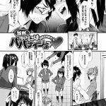 【エロ漫画】巨乳の妹と貧乳百合っ娘女子校生2人相手に学校で3P乱交エッチ してるお兄ちゃんがセックス中出ししちゃってるよwww