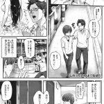 【エロ漫画】幼馴染の巨乳お姉さんがいきなり来てお仕置きされたり中出しSEX しちゃったwww