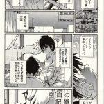 【エロ漫画】ムチムチ巨乳眼鏡っ子の彼女がお口でご奉仕エッチしたりセックス 中出しさせて絶頂しちゃってるーwww