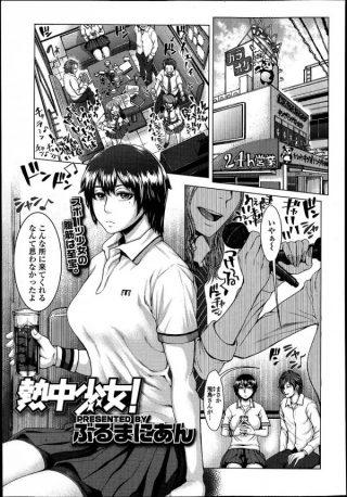 【エロ漫画】カラオケボックスでエッチな女子校生たちが乱交しちゃって中出し セックスしちゃうよw