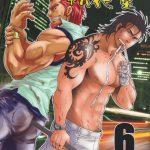 【エロ漫画・エロ同人誌】ゲイ作品の短編集その6!新宿から大阪までの ハッテン場を行脚する4人組集団!一人がハッテン場で襲われて精液を吸 い取られてしまい、仲間が助けに来ると・・・