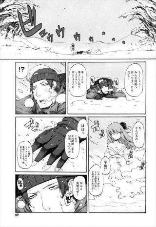 【エロ漫画】雪山で遭難した男の前に現れた雪女!小屋で起きた男は雪女にビッ クリするも、フェラチオさせて口内射精してチンポ挿入し中出し射精するwww