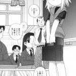 【エロ漫画】ロリカワJCが転校初日に…クラスの男子誘って教室でエッチ しちゃってるおwいきなりちんこボロ〜ンして…【あきらあきら  エロ同人】