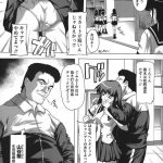 【エロ漫画】ツインテールの巨乳女子校生が鬼畜な先生にちんこしゃぶらされて 口内射精されたり【奈塚Q弥 エロ同人】