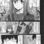 【エロ漫画】学校でおなにーを見られてしまった巨乳女子校生が足コキさせられ たり…【石神一威】