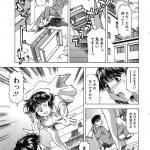 【エロ漫画】ドジっ子ナースが検査のための剃毛で間違ってチン毛を全部剃っち ゃてお詫びにっつって自分もパイパンにして…【武林武士 エロ同人】