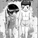 【エロ漫画】家出してキャンプ生活をしてる貧乳幼女にカップ麺やお菓子を差し 入れしたらお礼にセックスさせてもらえたw【KEN エロ同人】