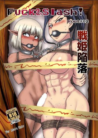 【エロ同人誌】奴隷商人に捕えられた男の娘エルフと戦姫が屈辱的に陵辱レイプ されちゃってるよwww【ろっくすてでぃ エロ漫画】