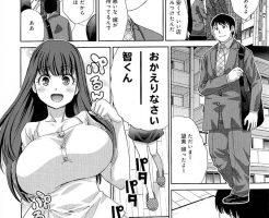 【エロ漫画】新婚でラブラブな生活を送っているところに義母がきて浮気、そし て公認の親子丼にwww【オリジナル】