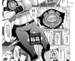 【エロ漫画】男にも負けないほど強い女子格闘家が過去に倒したレスラーの再挑 戦を受けてレイプショー!w【オリジナル】