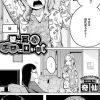 【エロ漫画】ヤリマン妹のギシアンに対抗しようとした喪女の姉が呼び出した後 輩とイチャラブして…w【オリジナル】