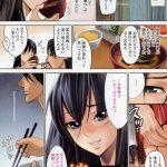 【エロ漫画】妹の結婚前夜にとうとう好きだと告白してしまった兄に妹は泣きな がら嬉しいと答える。【inkey エロ同人】