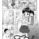 【エロ漫画】JSは幼馴染みの家に行き裸になっておマンコ舐められちゃう w【いさわのーり エロ同人】