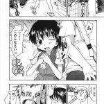 【エロ漫画】通学途中でバイクに轢かれそうなJSを助けた予備校生が、JSか らお礼にと自分との恋人ごっこを提案される。【いさわのーり エロ同人 】