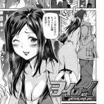 【エロ漫画】巨乳OLな先輩お尻のシワ見ながら中出しセックスSEXしち ゃうwww【シオマネキ エロ同人】