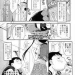 【エロ漫画】ロリコンお兄さんとラブホテルに入ってセックスする貧乳美少女J Sののぞみちゃんww【いさわのーり エロ同人】