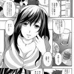 【エロ漫画】昔自分のことが好きだったって同級生誘ってホテルでNTRセ ックスする巨乳人妻ww【シュガーミルク エロ同人】