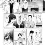 【エロ漫画】東京の大学に行っちゃうお兄ちゃんとラストセックスする園美ちゃ んwww【ありのひろし エロ同人】