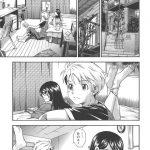 【エロ漫画】家に遊びに来てオナニーする女の子を見てたまらず襲っちゃうw【 フクダーダ エロ同人】