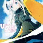 【エロ同人誌 艦これ】Uボート de BANANAボート【まくねい る工房 エロ漫画】