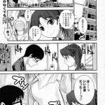 【エロ漫画】女子生徒の家で勉強会してるとエッチなお姉さんに誘惑されてしま うw【フエタキシ エロ同人】