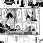 【エロ漫画】メイドのレイカは主人に連れられて海に行き、二人きりになると野 外で巨乳を出してパイズリw【ぐすたふ エロ同人】