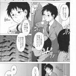 【エロ漫画】眼鏡っ子若妻は夫が帰るとすぐにフェラ・顔射しちゃうw【オノメ シン エロ同人】