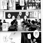 【エロ漫画】息子の代わりに学校で授業を受ける淫乱な人妻が授業そっちのけで 隣の席の生徒を誘惑して童貞奪っちゃってるよ【オオバンブルマイ エロ 同人】