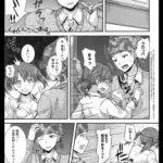 【エロ漫画】生物部の部長が生殖行為に興味があって部員に手コキしたりパイズ リフェラしてる件ww【じょい エロ同人】