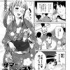 【エロ漫画】ノーパンノーブラで浴衣姿のJKは、酔ってしまうと巨乳と美 マンが見えてしまい・・【シオマネキ エロ同人】